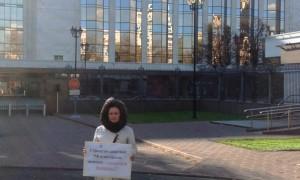 Общественность выступила против проекта Национальной стратегии действий в интересах женщин.
