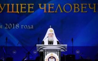 Патриарх Кирилл: Не следует противопоставлять защиту прав детей интересам семьи
