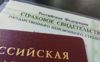 В Москве обсудят новый закон о СНИЛС и другие цифровые угрозы обществу