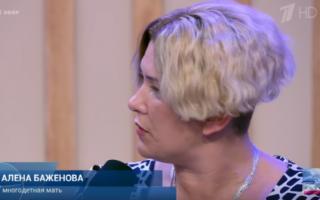 В Астрахани многодетную мать лишили всех льгот после рождения седьмого ребенка.