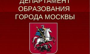 Московский департамент образования и Московский центр качества образования лоббируют долгосрочные интересы международного бизнеса