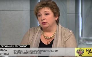 Правительство России не намерено выводить аборты из системы ОМС