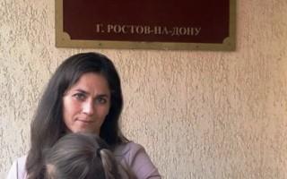 Суд в Ростове-на-Дону разрешил гражданину ФРГ забрать детей, которых он бьёт