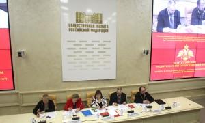 Форум «Защита и поддержка семьи — основа государственной семейной политики России» состоялся 15 февраля в Общественной палате РФ
