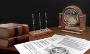 ПРАВОВОЙ АНАЛИЗ Федерального закона «О социальном обслуживании граждан в Российской Федерации»