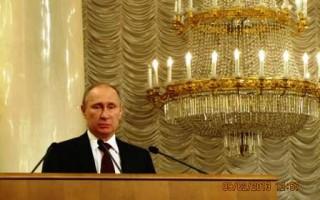 Владимир Путин выступил на проходящем в Москве Съезде родителей России