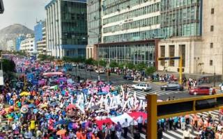 Россия вдохновила перуанских родителей на запрет гомосексуализма в школах