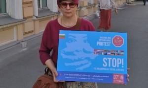 Родители России поддержали международный протест против ювенальной системы и сексуального просвещения в школах