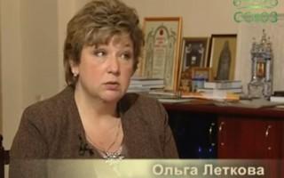 Угроза для российской семьи в принимаемых ГосДумой законах.Видео