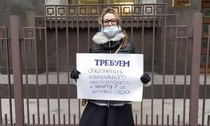 Ювенальный законопроект о судебном отбирании детей снят с рассмотрения Госдумы