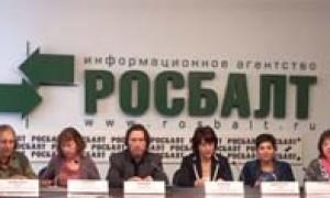 Обзор событий Народного собрания 25.04.2013 г.