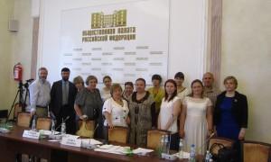 Нужен ли в России Закон о семейно-бытовом насилии?Видео