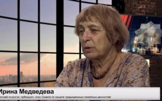 Ирина Медведева. «»Закон о шлепках» протолкнуло педофильское лобби».Видео