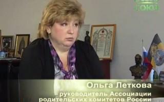 Выступление Ольги Летковой в программе ПЛОД ВЕРЫ