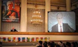 Съезд Родителей России 9 февраля 2013 г.