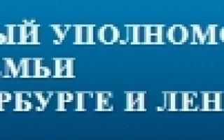 Минздрав РФ атакует!