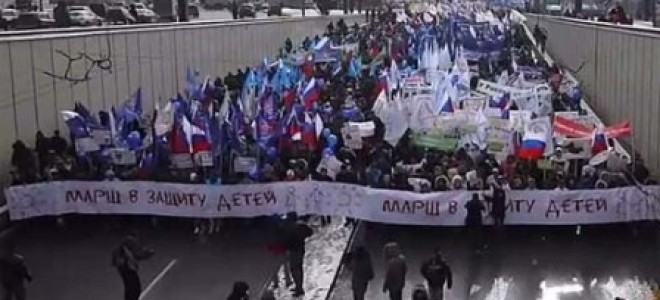 Марш в защиту детей, или как либералы прошляпили Россию