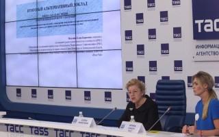 Елена Мизулина: «В России ежедневно из семей изымается 850 детей, более 300 тысяч в год!»