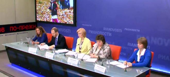 Cемья в России: состояние, проблемы, перспективы