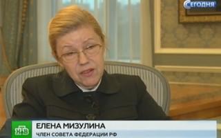 В России планируется изменить порядок лишения родительских прав