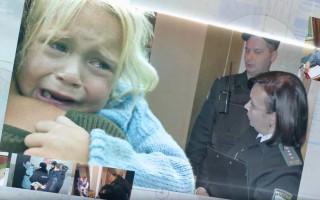 В Госдуму внесен законопроект «О семейно бытовом насилии»