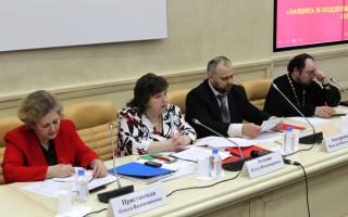 РЕЗОЛЮЦИЯ Всероссийского родительского форума «Защита и поддержка семьи  — основа государственной семейной политики России»