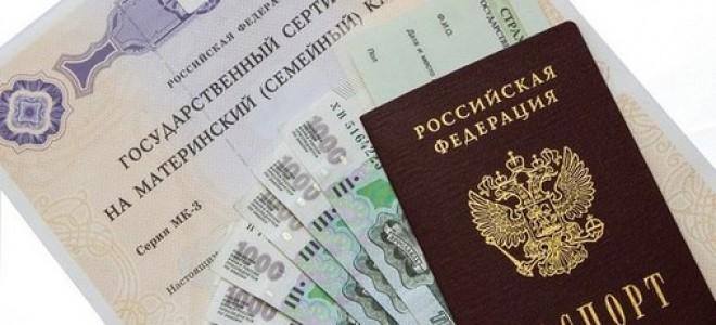 Антисемейная инициатива депутатов Госдумы это саботаж указов президента