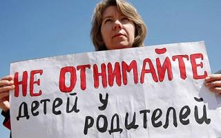 В Сергиевом Посаде в целях сохранения семьи отказываются вернуть ребенка родной матери