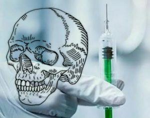 Принудительная вакцинация от коронавируса в России